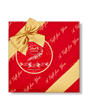 Lindt LINDOR Milk Chocolate Gift Wrapped Box 287g
