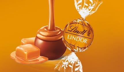 Lindt LINDOR Milk Caramel Truffle
