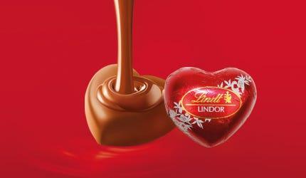 Lindt LINDOR Milk Heart